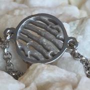 FPA104 vingerafdruk zilveren armband rond Royolz